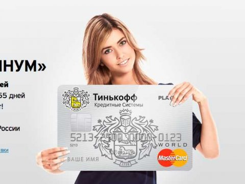tinkoff-credit-systems-blog-finance