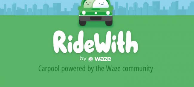 Waze-RideWith-carpool