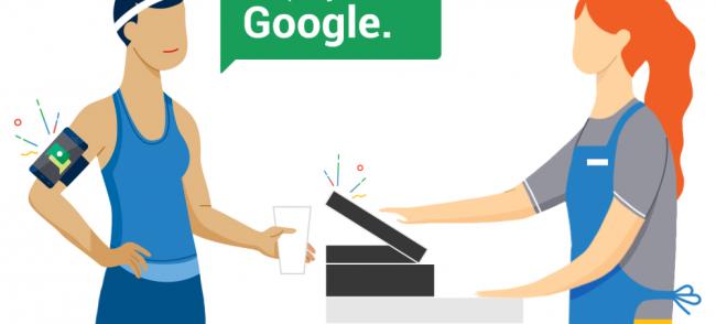 hands free google